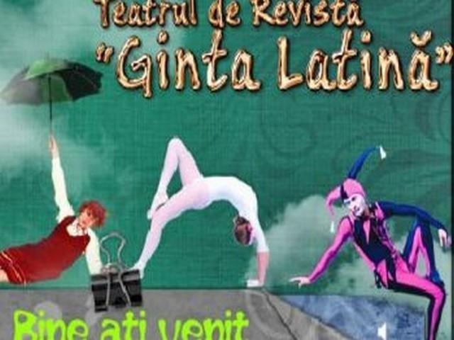 """Teatrul """"Ginta Latină"""""""