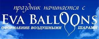 Eva Balloons