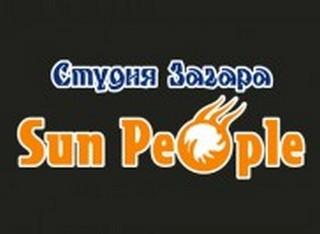 Sun People